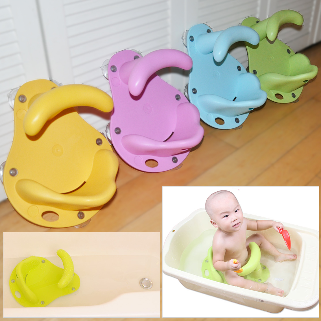 1-3 years old baby Bath Tub Seat Infant Child Toddler Kid Anti Slip ...